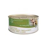 Applaws-啫喱貓罐頭-吞拿魚及紫菜-Tuna-with-Seaweed-in-Jelly-70g-草綠-1038-Applaws-寵物用品速遞