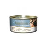 Applaws-啫喱貓罐頭-沙甸魚及蝦-Sardine-With-Shrimp-In-Jelly-70g-藍-1047-Applaws-寵物用品速遞