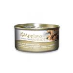 Applaws-啫喱高齡貓罐頭-吞拿魚及沙甸魚-Tuna-with-Sardine-70g-1031-Applaws-寵物用品速遞
