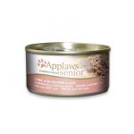 Applaws-啫喱高齡貓罐頭-吞拿魚及三文魚-Senior-Tuna-with-Salmon-in-Jelly-70g-淺粉-1030-Applaws-寵物用品速遞