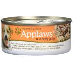 Applaws 啫喱狗罐頭 雞柳及鴨肉 Chicken With Duck 156g (3120) 狗罐頭 狗濕糧 Applaws 寵物用品速遞