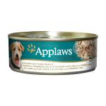 Applaws 啫喱狗罐頭 雞柳及吞拿魚 Chicken With Tuna 156g (3121) 狗罐頭 狗濕糧 Applaws 寵物用品速遞
