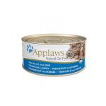 Applaws-天然優質貓罐頭-吞拿魚及蟹-Tuna-with-Crab-70g-深藍-1026-Applaws-寵物用品速遞