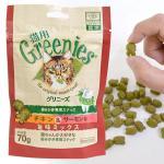 貓小食-日本Greenies-Dental-Treats-貓齒靈貓咪潔齒餅-三文魚拼雞肉味-70g-酒紅-Greenies-貓齒靈-寵物用品速遞