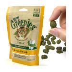 貓小食-日本Greenies-Dental-Treats-貓齒靈貓咪潔齒餅-雞肉味FG03-70g-黃-Greenies-貓齒靈-寵物用品速遞