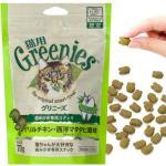 貓小食-日本Greenies-Dental-Treats-貓齒靈貓咪潔齒餅-烤雞肉味-70g-青-Greenies-貓齒靈-寵物用品速遞