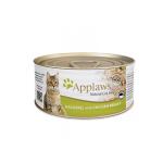 Applaws-天然優質貓罐頭-鯖魚及雞胸-Mackerel-with-Chicken-70g-草綠-1013-Applaws-寵物用品速遞