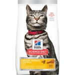 Hills希爾思 貓糧 成貓泌尿道健康及去毛球配方 Adult Urinary Hairball Control 15.5lb (10137) 貓糧 Hills 希爾思 寵物用品速遞