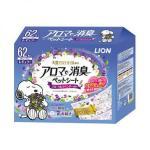 日本LION 薰衣草寵物尿墊 狗尿墊 狗尿片 [45*33 M碼 62枚入] 狗狗 狗尿墊 寵物用品速遞