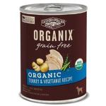 CASTOR-POLLUX-ORGANIX-PRISTINE-CASTOR-POLLUX-ORGANIX-有機無穀物狗罐頭-火雞及蔬菜-ORGANIC-TURKEY-VEGETABLE-RECIPE-12_7oz-CASTOR-POLLUX-ORGANIX-寵物用品速遞