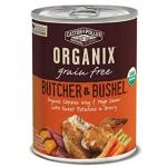 CASTOR-POLLUX-ORGANIX-PRISTINE-CASTOR-POLLUX-ORGANIX-有機無穀物狗罐頭-雞翼及雞腿-12_7oz-CASTOR-POLLUX-ORGANIX-寵物用品速遞