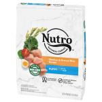 Nutro-幼犬-雞肉糙米配方-puppy-Chicken-Whole-Brown-Rice-15lb-Nutro-寵物用品速遞