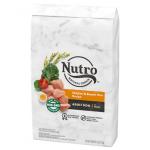 Nutro-成犬-雞肉糙米配方-Adult-Chicken-Whole-Brown-Rice-5lb-Nutro-寵物用品速遞