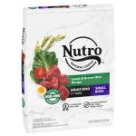 Nutro-成犬-幼粒羊肉糙米配方-Small-Bites-Adult-Lamb-Rice-Recipe-5lb-Nutro-寵物用品速遞