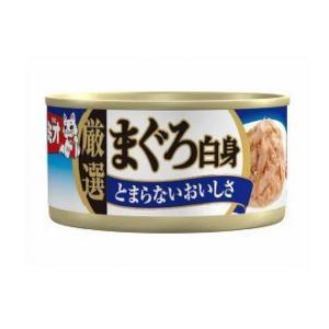 Mio三才-日本Mio三才-貓罐頭啫喱系列-吞拿魚-80g-N06649-MI-1-Mio-三才-寵物用品速遞