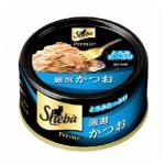 Sheba-日式貓黑罐-厳選かつお-鰹魚塊-75g-10161468-Sheba-寵物用品速遞