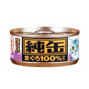 AIXIA-愛喜雅-AIXIA愛喜雅-純缶系列-貓罐頭-吞拿魚碎-65g-JMY-21-AIXIA-愛喜雅-寵物用品速遞