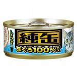 AIXIA愛喜雅 純缶系列 吞拿魚+白飯魚 65g (JMY-24) 貓罐頭 貓濕糧 AIXIA 愛喜雅 寵物用品速遞