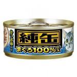 AIXIA愛喜雅 純缶系列 吞拿魚+鰹魚 65g (JMY-25) 貓罐頭 貓濕糧 AIXIA 愛喜雅 寵物用品速遞