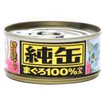 AIXIA愛喜雅 純缶系列 吞拿魚+三文魚 65g (JMY-26) 貓罐頭 貓濕糧 AIXIA 愛喜雅 寵物用品速遞