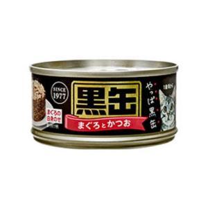 AIXIA-愛喜雅-AIXIA愛喜雅-黑缶系列-貓罐頭-金槍魚加鰹魚-80g-BCM-13-AIXIA-愛喜雅-寵物用品速遞