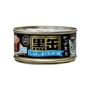 AIXIA-愛喜雅-AIXIA愛喜雅-黑缶系列-貓罐頭-金槍魚鰹魚加白飯魚-80g-BCM-14-AIXIA-愛喜雅-寵物用品速遞