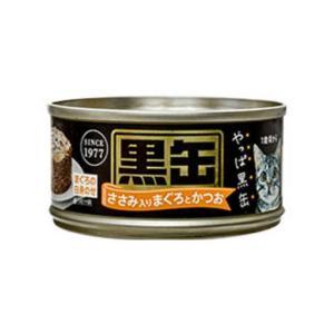 AIXIA-愛喜雅-AIXIA愛喜雅-黑缶系列-貓罐頭-金槍魚鰹魚加雞肉-80g-BCM-15-AIXIA-愛喜雅-寵物用品速遞