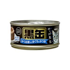 AIXIA-愛喜雅-AIXIA愛喜雅-黑缶系列-貓罐頭-金槍魚鰹魚加木魚片-80g-BCM-16-AIXIA-愛喜雅-寵物用品速遞