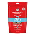 Stella & Chewy's 羊羊得意 凍乾狗糧羊肉配方 Lamb Patties 14oz (SC011-A) 狗糧 Stella & Chewys 寵物用品速遞