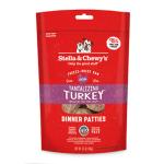 Stella-Chewys-火雞誘惑-凍乾狗糧火雞配方-Turkey-Patties-14oz-SC089-A-Stella-Chewys-寵物用品速遞