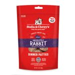 Stella & Chewy's 極度兔惑 凍乾狗糧兔肉配方 Rabbit Patties 14oz (SC015-A) 狗糧 Stella & Chewys 寵物用品速遞