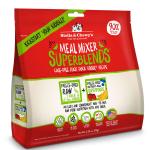 Stella & Chewy's 狗乾糧伴侶+有機生果 鴨肉鵝肉配方 Duck & Goose Mixer Superblends 3.25oz (SC065) 狗糧 Stella & Chewys 寵物用品速遞