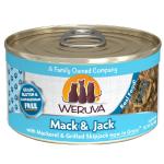 WeRuVa 主食貓罐頭 野生鯖魚及鰹魚 Mack and Jack 85g (淺藍) (001063) 貓罐頭 貓濕糧 WeRuVa 寵物用品速遞