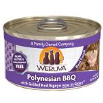 WeRuVa 主食貓罐頭 野生大眼鯛魚沙甸魚及吞拿魚 Polynesian BBQ 85g (紫) (001066) 貓罐頭 貓濕糧 WeRuVa 寵物用品速遞