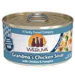 WeRuVa 主食貓罐頭 雞湯、無骨及去皮雞胸肉、南瓜 Grandma's Chicken 85g (灰藍) (001040) 貓罐頭 貓濕糧 WeRuVa 寵物用品速遞