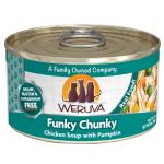 WeRuVa 主食貓罐頭 無骨及去皮雞胸肉、南瓜 Funky Chunky 85g (深綠) (001041) 貓罐頭 貓濕糧 WeRuVa 寵物用品速遞