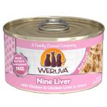 WeRuVa 主食貓罐頭 無骨及去皮雞胸肉、雞肝 Nine Liver 85g (粉紅) (001042) 貓罐頭 貓濕糧 WeRuVa 寵物用品速遞