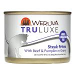 WeRuVa 尊貴系列 主食貓罐頭 澳洲牛肉及南瓜 Steak Frites 170g (001824) 貓罐頭 貓濕糧 WeRuVa 寵物用品速遞