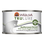 WeRuVa 尊貴系列 主食貓罐頭 野生鰹魚及蔬菜 Mediterranean Harvest 85g (001069) 貓罐頭 貓濕糧 WeRuVa 寵物用品速遞