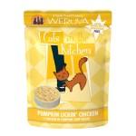WeRuVa-主食濕糧系列-無骨及去皮雞胸肉南瓜-85g-黃色-001054-WeRuVa-寵物用品速遞