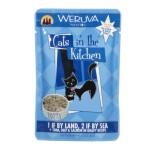 WeRuVa-主食濕糧系列-野生吞拿魚牛肉及三文魚-85g-藍色-001058-WeRuVa-寵物用品速遞