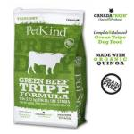 PetKind-無穀物狗糧-有機藜麥牛肉配方-Green-Beef-Tripe-25lb-PetKind-寵物用品速遞