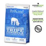 PetKind-無穀物狗糧-有機藜麥羊肉低敏配方-Green-Lamb-Tripe-25lb-PetKind-寵物用品速遞
