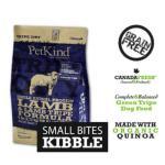 PetKind-單一動物蛋白防敏-純羊配方-Lamb-Lamb-Tripe-25lb-PetKind-寵物用品速遞