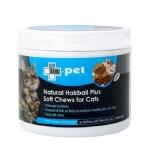 DR.pet 貓用去毛球天然肉粒 DP0043A 50粒 貓咪保健用品 貓咪去毛球 寵物用品速遞