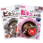 日本直送 NYANTA/GONTA CLUB 吸盤型寵物糧食碗 (顏色隨機) (貓犬用) 貓犬用日常用品 飲食用具 寵物用品速遞