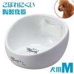 日本直送 GONTA CLUB 狗狗貓陶瓷糧食碗 M碼 DP-654 狗狗日常用品 飲食用具 寵物用品速遞