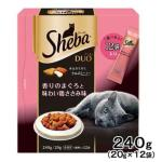 Sheba-日本Sheba-Duo-夾心餡餅貓咪乾糧-Tuna-Sasami-吞拿魚及雞胸肉-240g-粉紅-SDU-9-Sheba-寵物用品速遞
