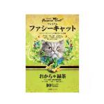豆腐貓砂 Fussie Cat 高竇貓豆腐貓砂 綠茶味 7L (FC-JG1) 貓砂 豆腐貓砂 寵物用品速遞
