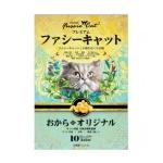 豆腐貓砂 Fussie Cat 高竇貓豆腐貓砂 原味 7L (FC-J1) 貓砂 豆腐貓砂 寵物用品速遞